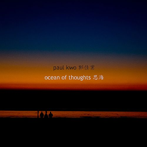 Ocean of Thoughts