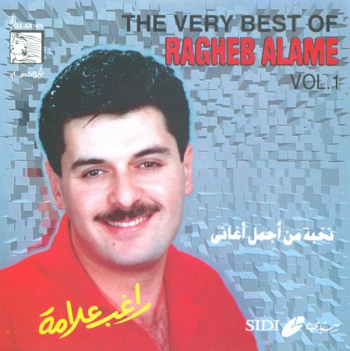 The Very Best Of Ragheb Alama, Vol. 1