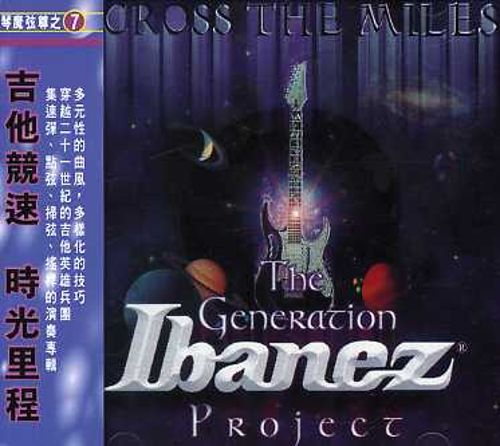 Across the Miles: The Generation Ibanez Project