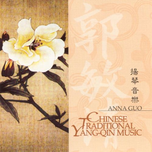 Chinese Traditional Yang-Qin Music