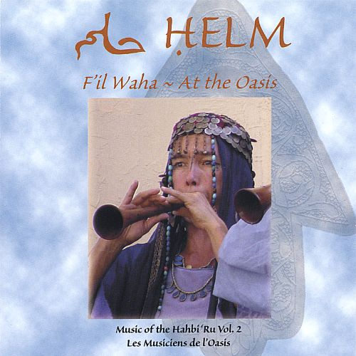 F'il Waha: At the Oasis