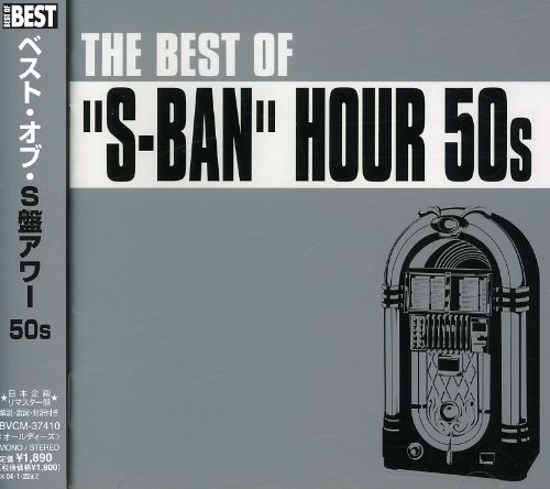 Best of S Ban Hour 50's