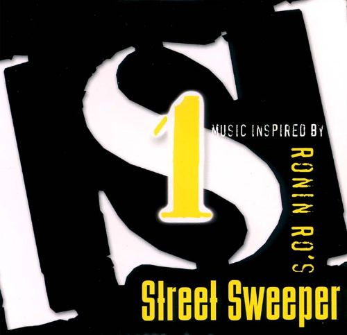 Street Sweeper [S-affiliated]