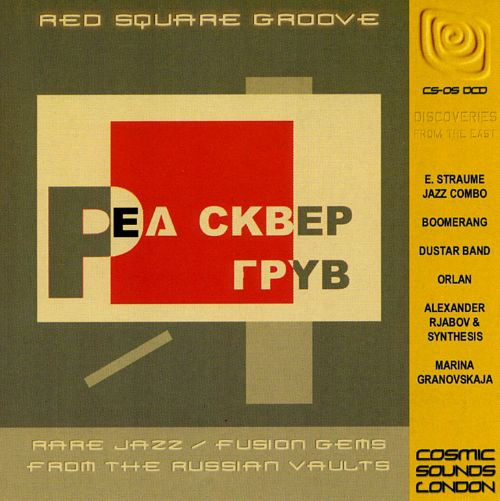 Red Square Groove