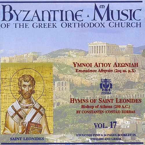 Byzantine Music of the Greek Orthodox Church, Vol. 17: Hymns of Saint Leonides