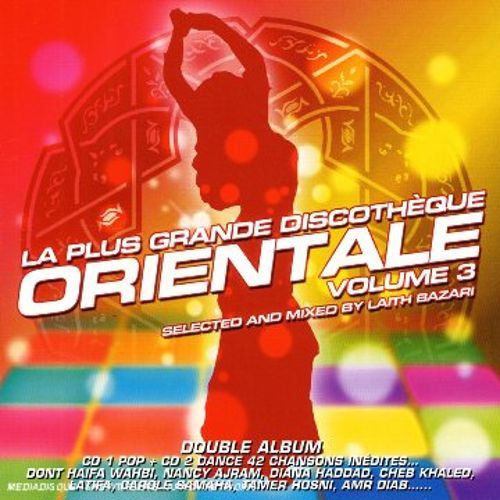 The Ultimate Discotheque Oriental