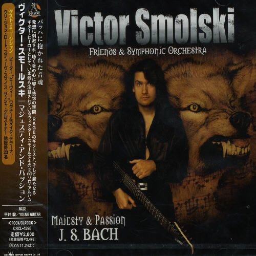 victor smolski majesty & passion