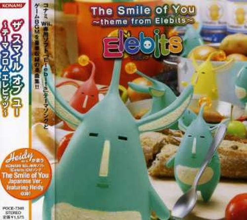 Smile of You