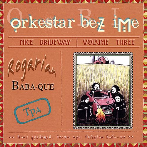 Nice Driveway, Vol. 3: Rogarian Baba-Que