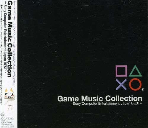 Playstation the Best Tracks: Sce Collection