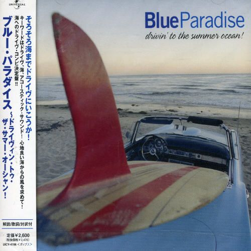Blue Paradise: Drivin' to the Summer Ocean!