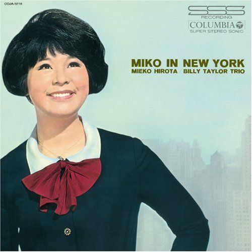Mieko in New York