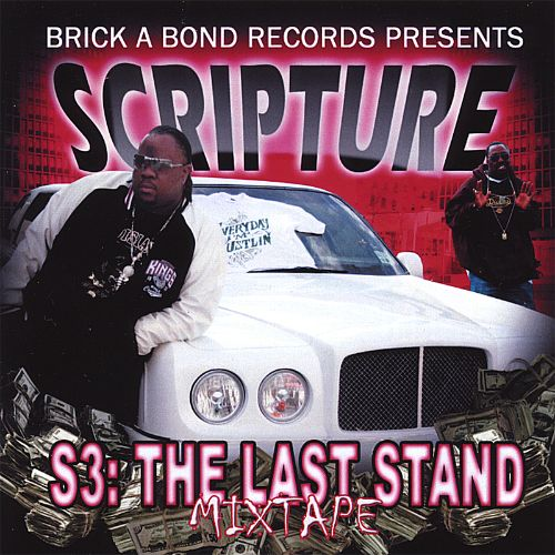 S3: The Last Stand Mixtape