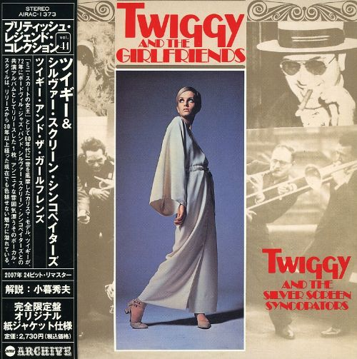 Twiggy and the Girlfriends