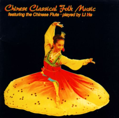 Chinese Flute: Chinese Classical Folk Music