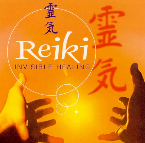 Invisible Healing