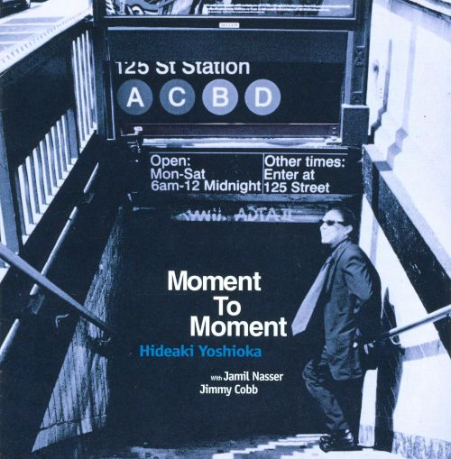 Moment to Moment