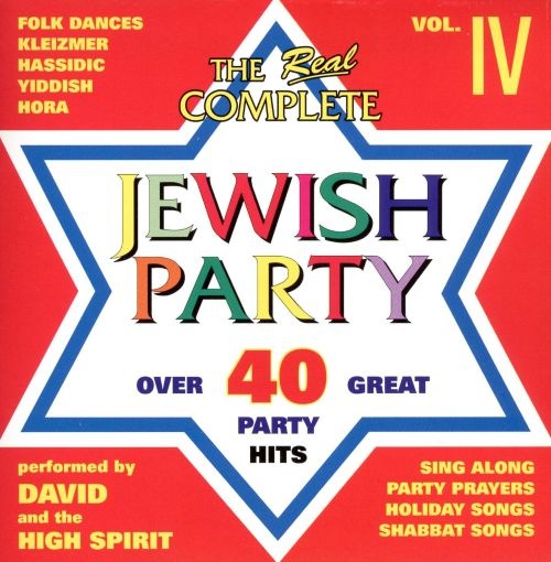 The  Real Complete Jewish Party Music Collection, Vol. 4