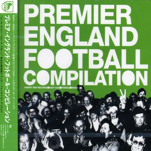 Premier England Football Compilation 04-05