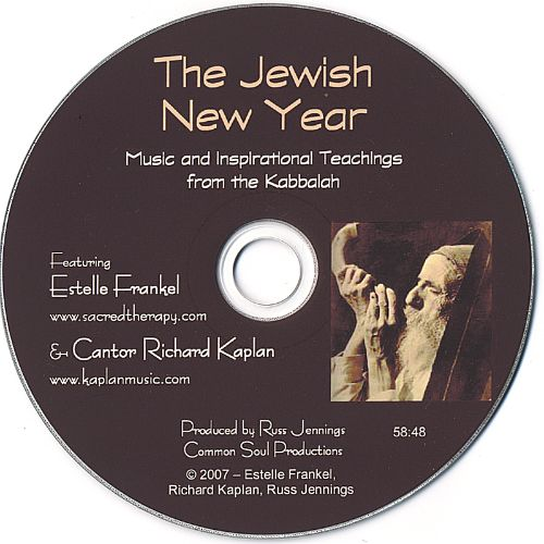 The Jewish New Year: Music and Inspirational Teachings from the Kabbalah