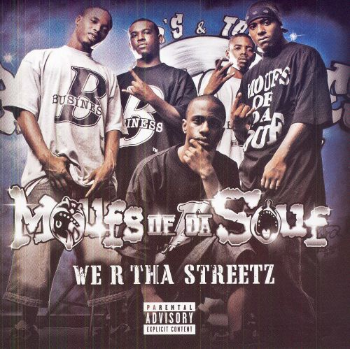 We R the Streets