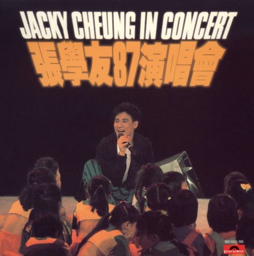 Jacky Cheung in Concert