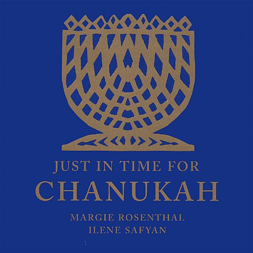 Just in Time for Chanukah!