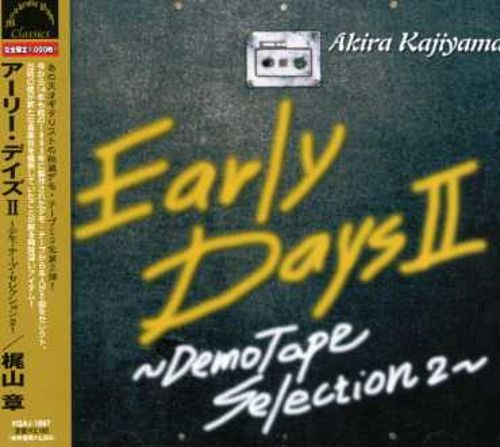Early Days, Vol. 2