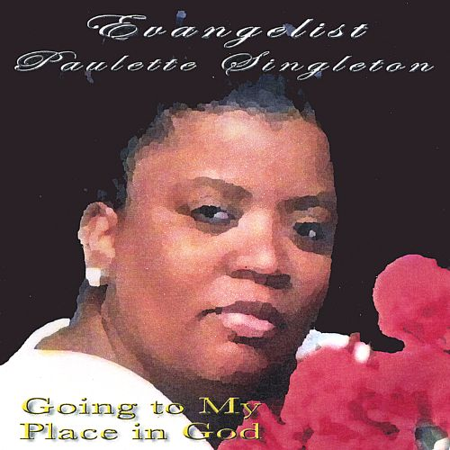 Going to My Place in God (The Remix)