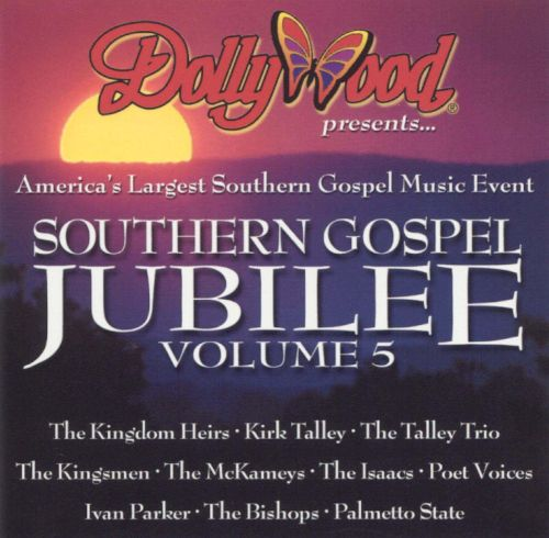 Dollywood: Southern Gospel Jubilee, Vol. 5