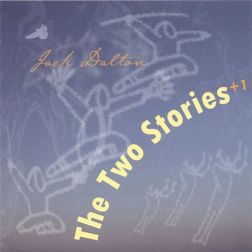 The Two Stories +1