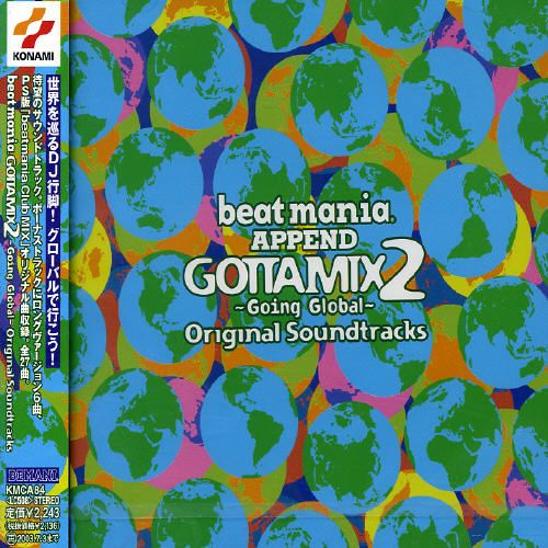 Beatmania Gotta Mix, Vol. 2: Going Global