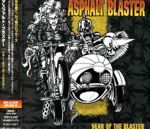 Year of the Blaster