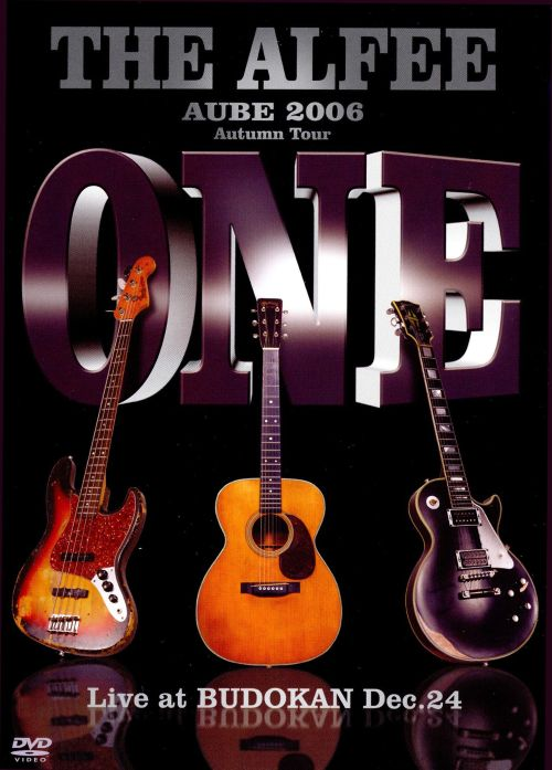 One: Live at Budokan 2006