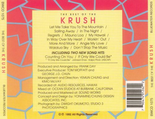 The Best of the Krush