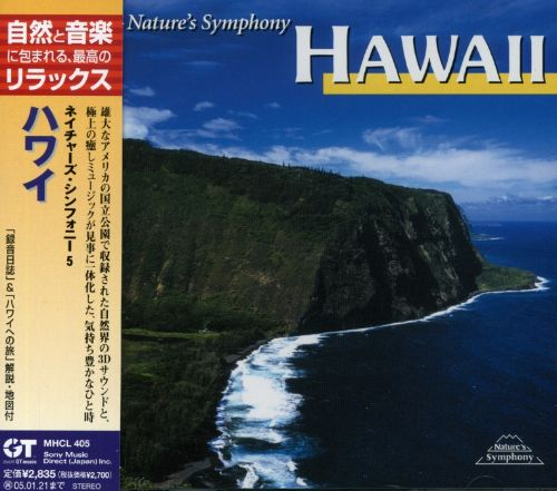 Nature's Symphony from Hawaii