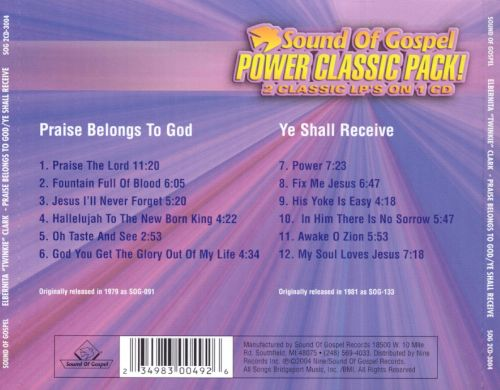 Praise Belongs to God/Ye Shall Receive Power
