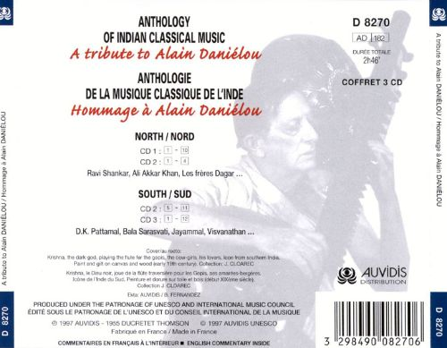 Anthology of Indian Classical Music