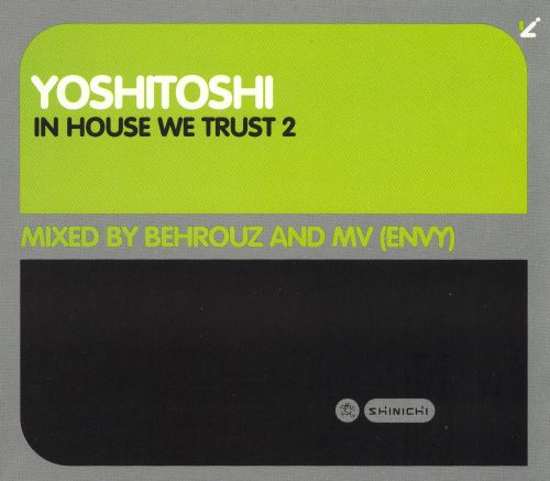 Yoshitoshi Artists: In House We Trust, Vol. 2
