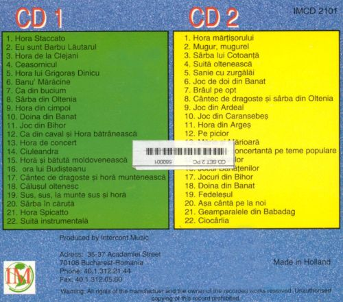 Greetings from romania vol 1 2 various artists songs 1 2 greetings from romania vol 1 2 m4hsunfo