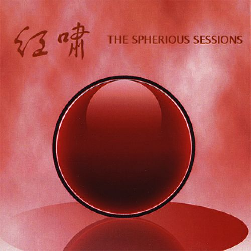 The Spherious Sessions
