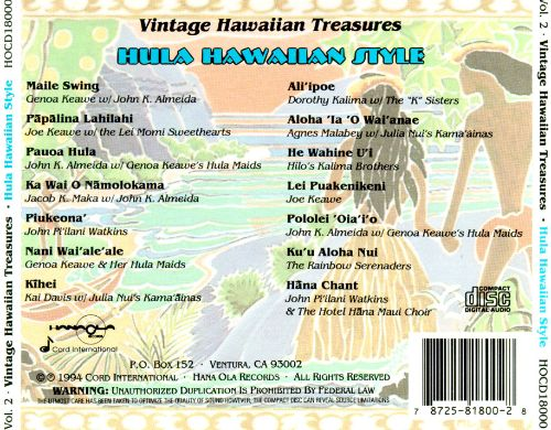 Vintage Hawaiian Treasures, Vol. 2: Hula Hawaiian Style