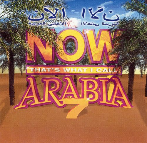 Now That's What I Call Arabia, Vol. 7