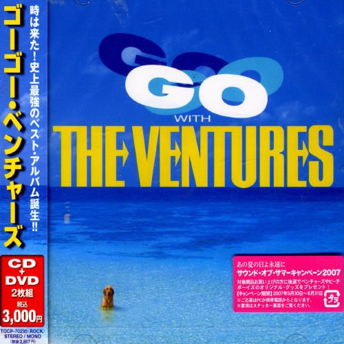 Go with the Ventures: Best of the Ventures