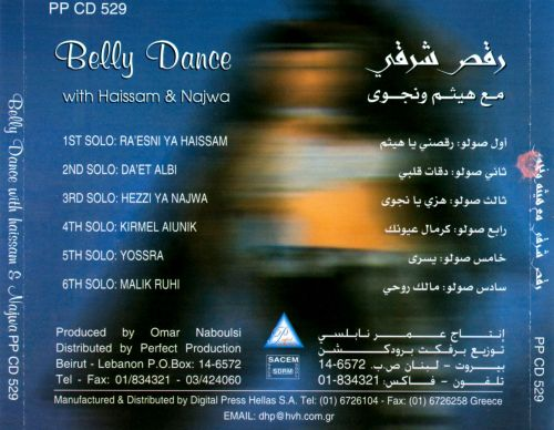 Belly Dance with Haissam & Najwa