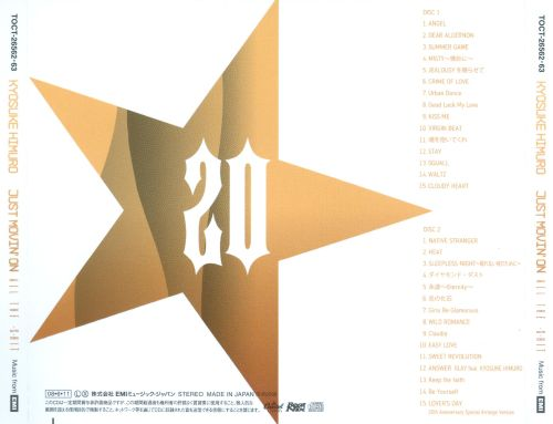 20th Anniversary All Singles Complete Best Just Movin' On