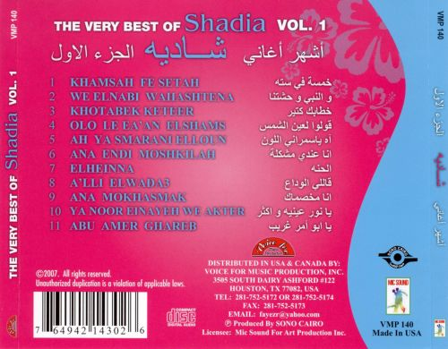 The Very Best of Shadia, Vol. 1