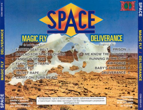 Magic Fly/Deliverance