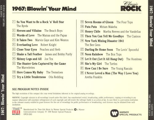 Classic Rock: 1967 - Blowin' Your Mind