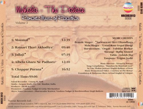 Mehala: The Palace: Romantic Music of Rajasthan, Vol. 3
